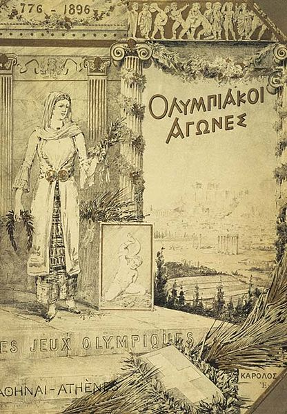 Locandina delle prime Olimpiadi ad Atene 1896