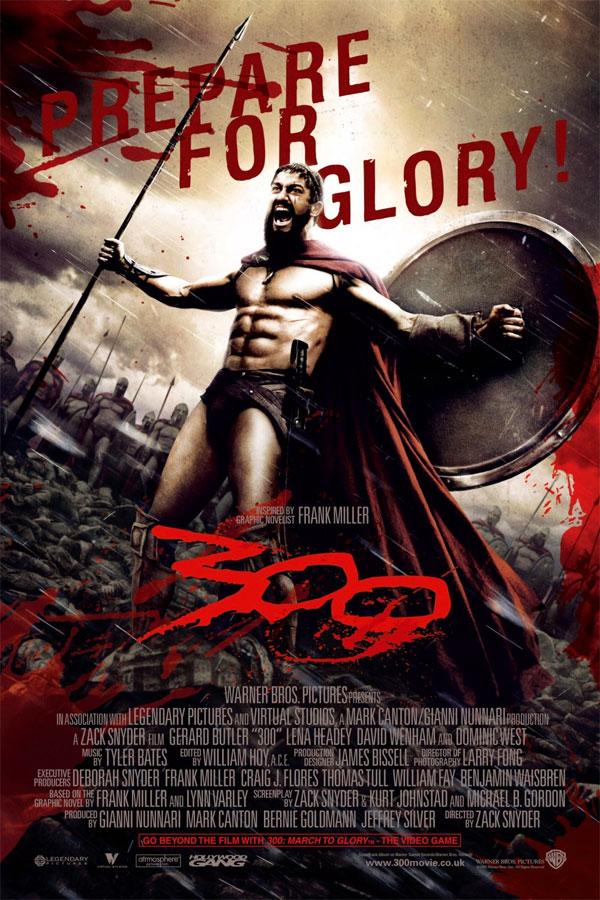 300 - Locandina del film