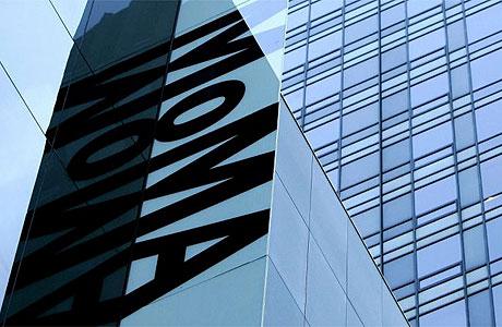 New York City - MoMA, The Museum of Modern Art