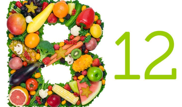 Le proprietà benefiche della vitamina B12