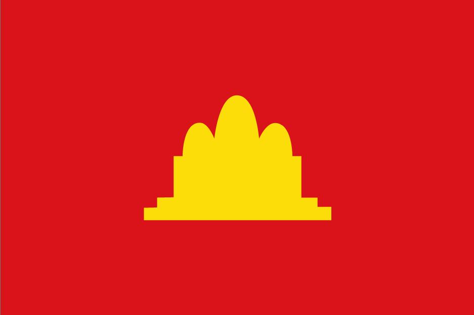 Bandiera del Partito della Kampuchea Democratica