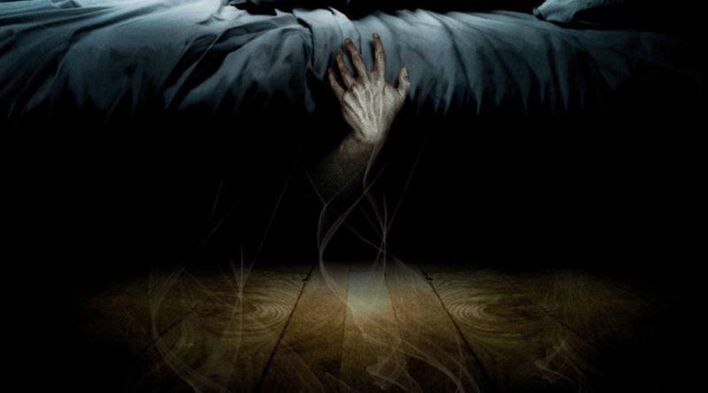 Bed Time - Locandina del film