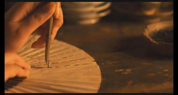 Laotong: il ventaglio segreto