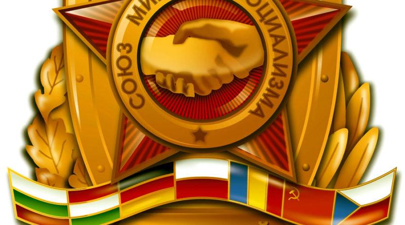 patto-di-varsavia-simbolo-logo