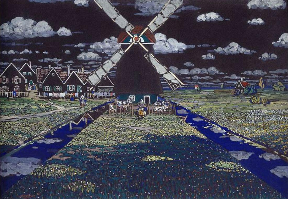 Kandinsky: Mulino a vento (1904) • cm 34,7 x 50,3 • Parigi, Musée national d'Art moderne, Centre Georges Pompidou