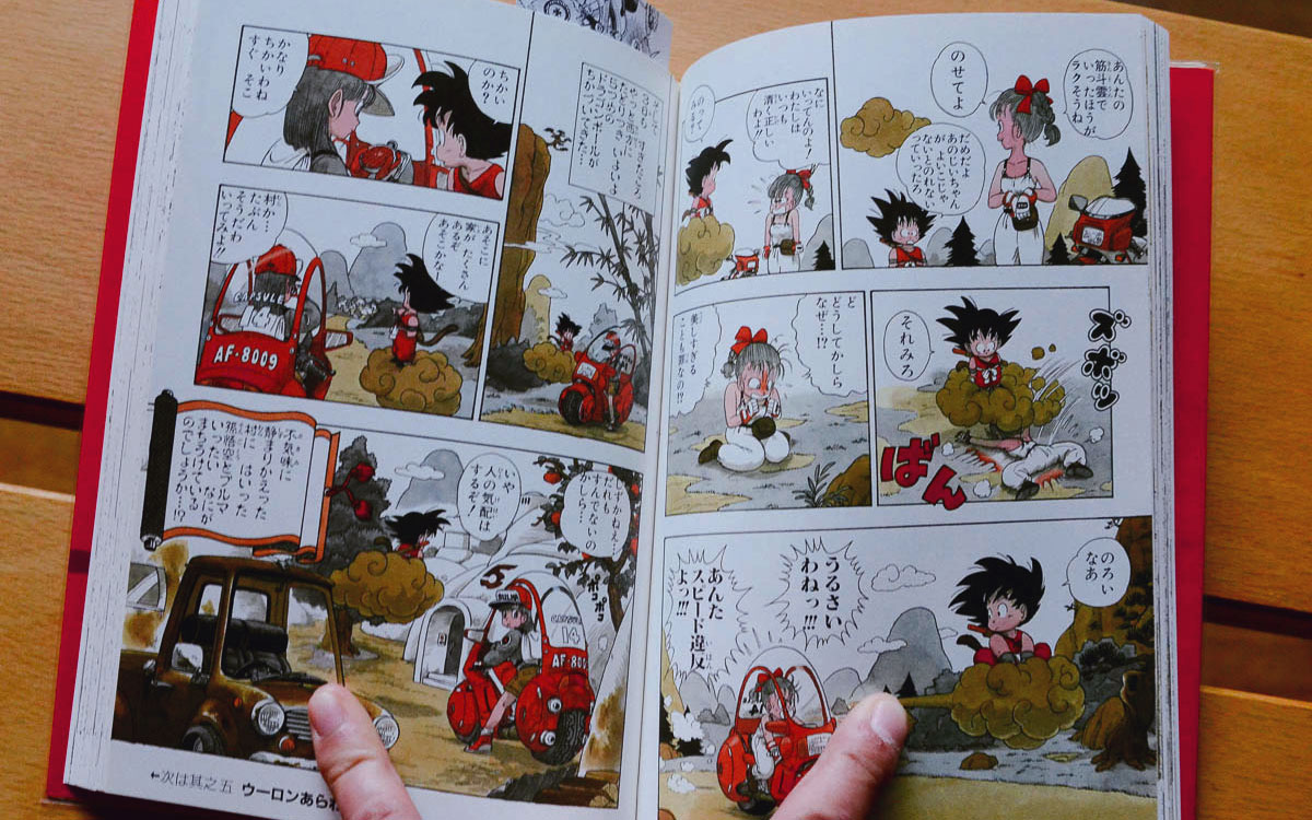 Manga: il fumetto giapponese Dragon Ball