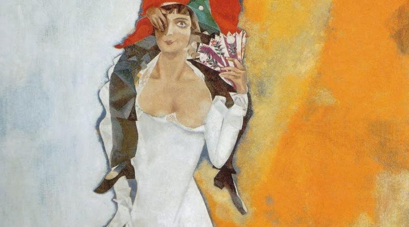 Chagall - Doppio ritratto con bicchiere divino