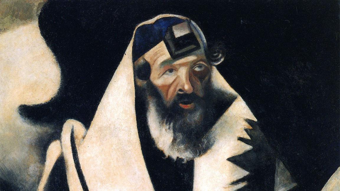 Chagall ebreo