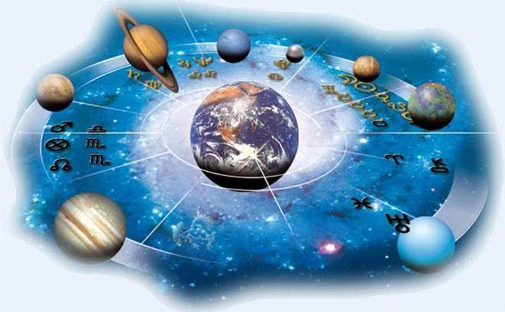 Differenza tra astronomia e astrologia