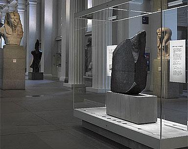 The Rosetta Stone British Museum