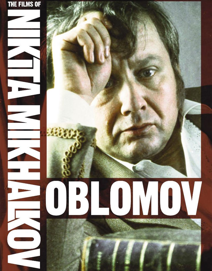 Oblomov - film