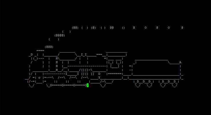 ASCII Art: treno locomotiva