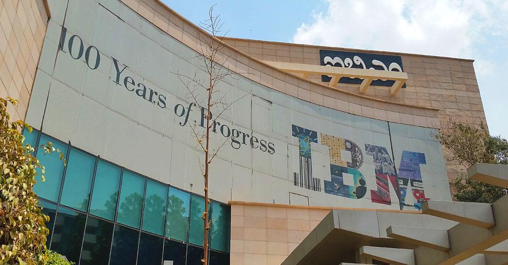 IBM: Una foto della sede di Bangalore, in India