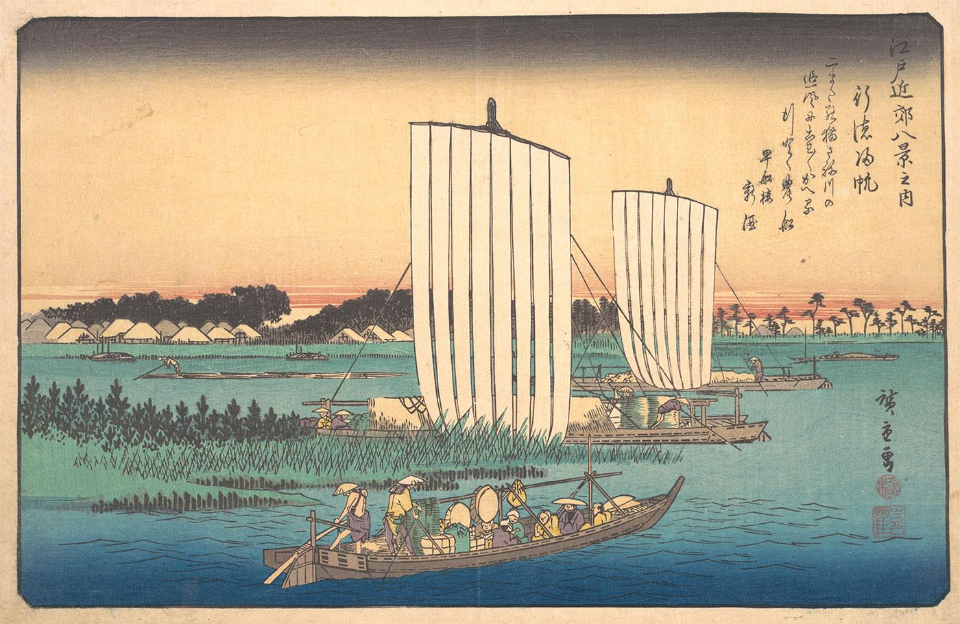 Barche ritornano a Gyotoku (Hiroshige, 1837)