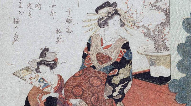 Cortigiana e Kamuro al Nuovo Anno 1820 arte giapponese