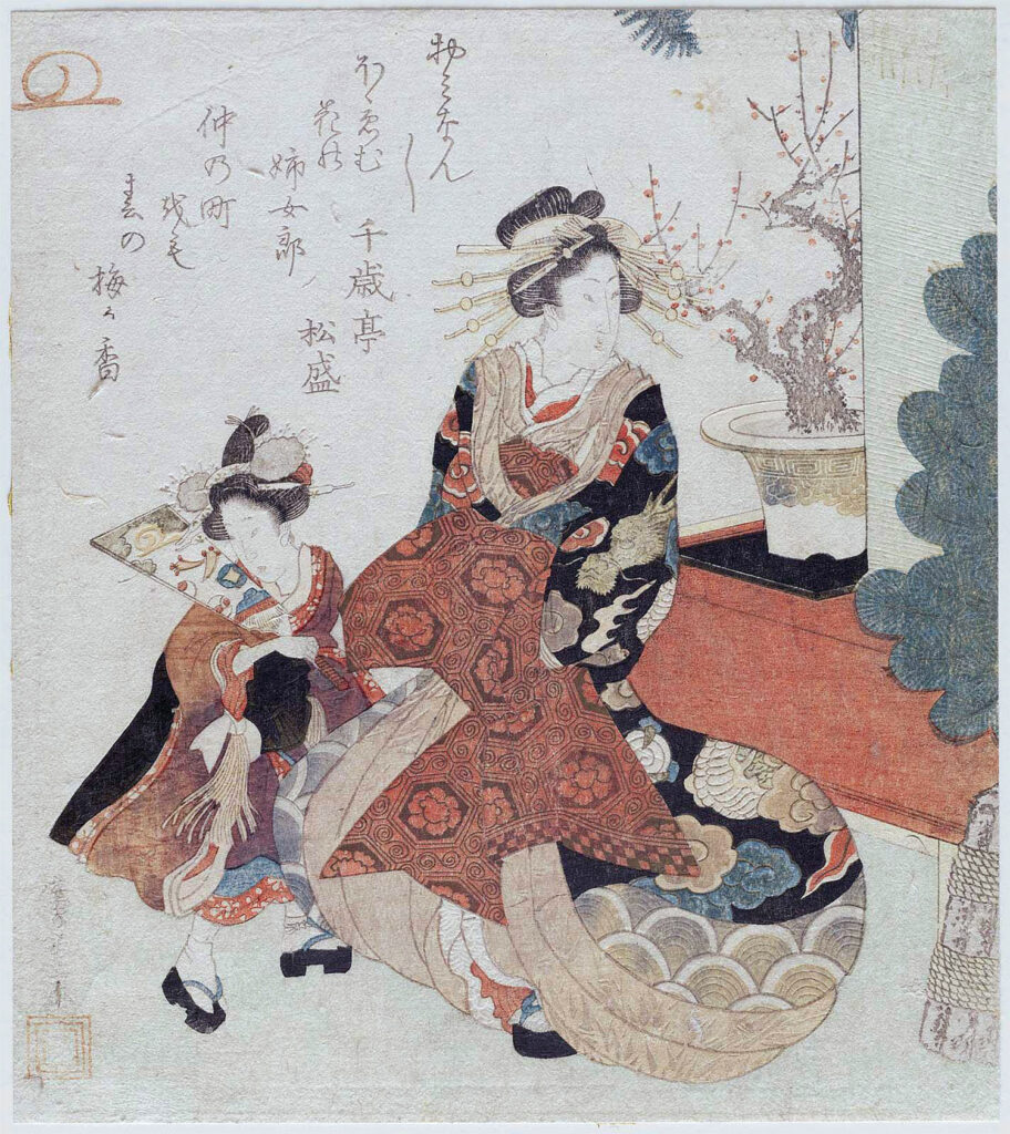 Cortigiana e kamuro al nuovo anno, Hiroshige - Courtesan and Kamuro at New Year