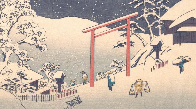 Seki Hiroshige dettaglio detail