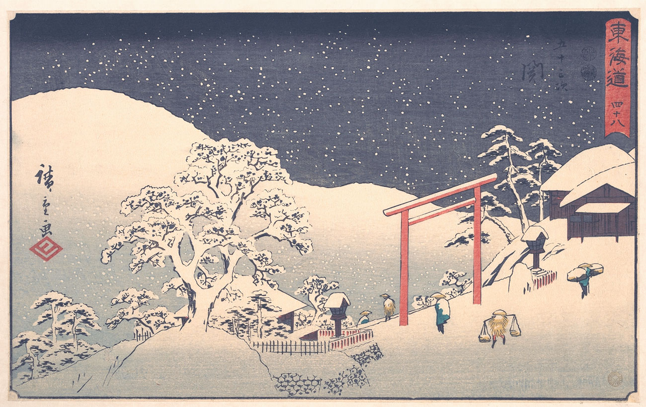 Seki (Hiroshige)