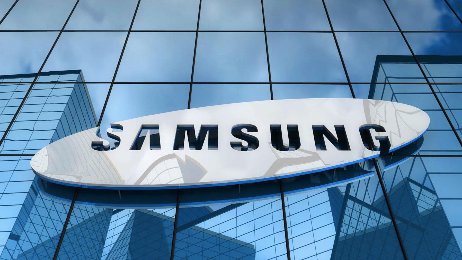 Samsung building - Palazzo a vetri