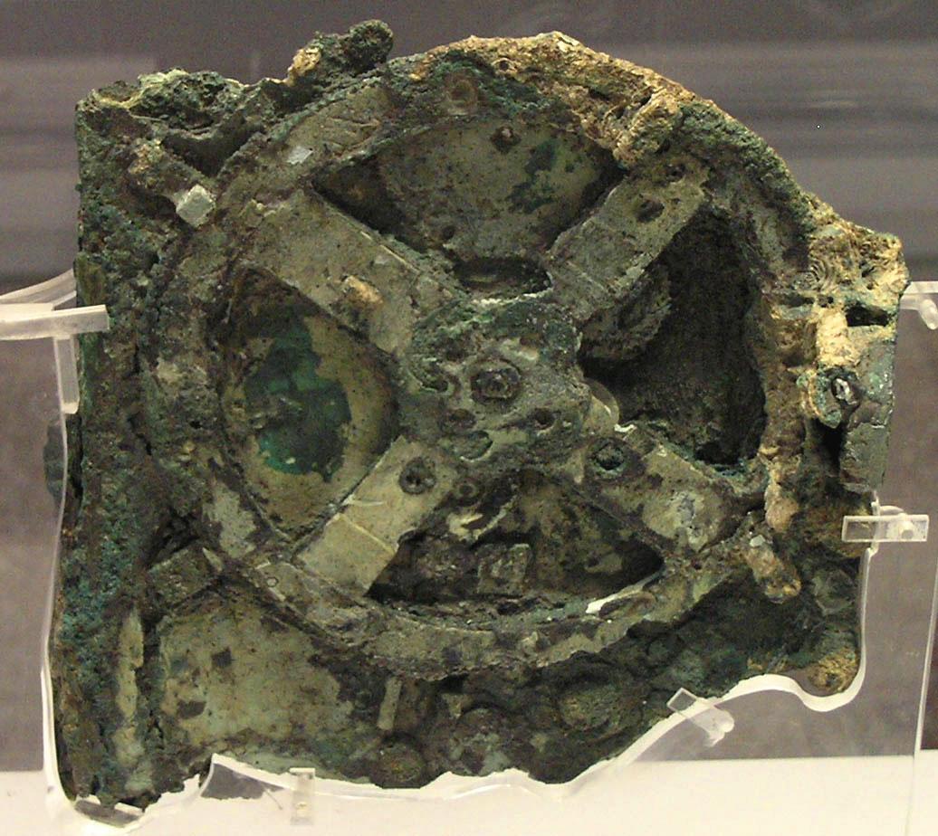 Frammento principale della Macchina di Anticitera